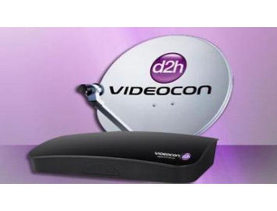 Videocon365_2307_356