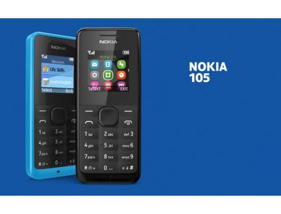 Nokia 105 Dual SIM Price in India, 105 Dual SIM Specification ...