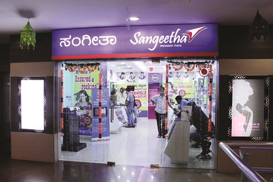 Sangeetha_Shop