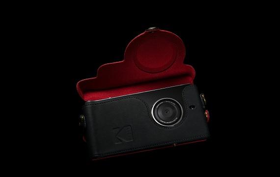 Kodak_17-7-17