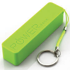 powerbank22-9-15